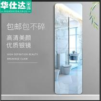 Mirror wall self-adhesive splicing Creative mirror paper high-definition appearance instrument mirror wall stickers Tempered glass explosion-proof self-adhesive