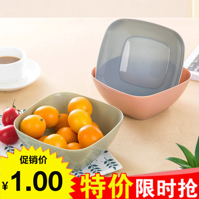 Household square fruit plate Living room plate Salad bowl Creative melon seeds Fruit plate Small snacks Sugar fruit basket Dried fruit bowl