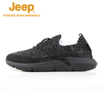 JEEP Jeep men's walking shoes Spring Summer mesh breathable outdoor non-slip sports casual shoes J821191298