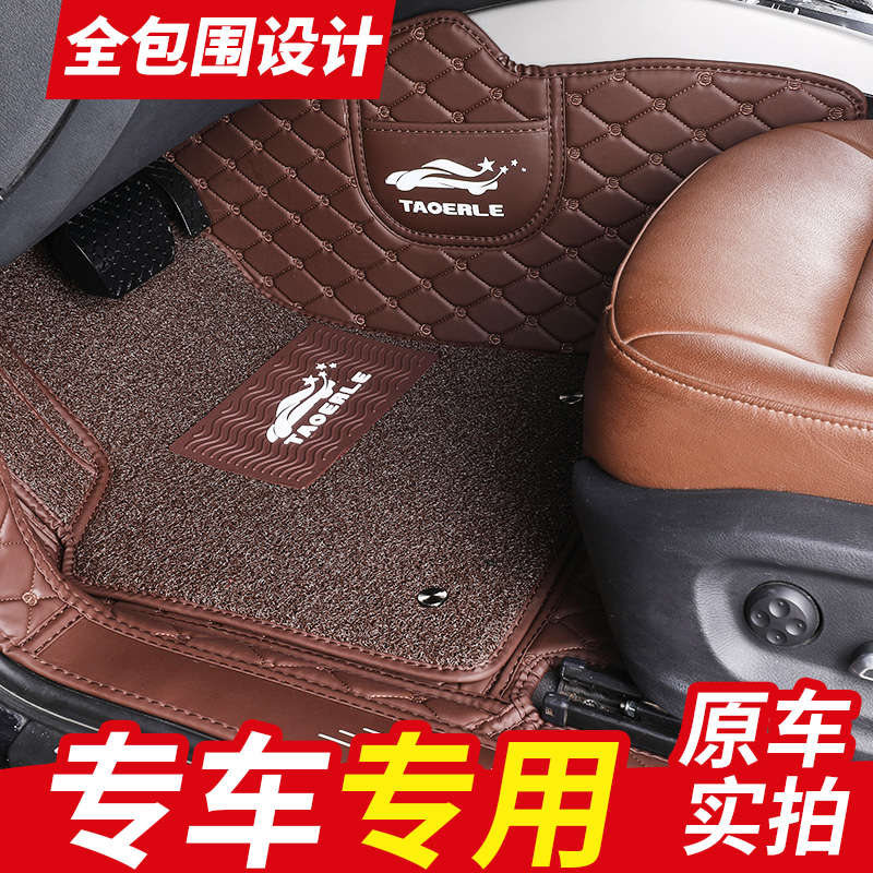 Car mat wire ring fully surrounded by special speed Teng Long Yi Xuan Yi Camry Corolla Civic Fu Ruis Yinglang