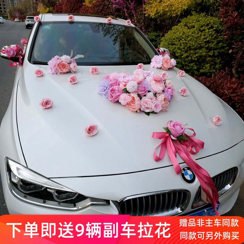Chinese main wedding car decoration front flower set Wedding supplies Personalized creative flower fleet arrangement Mori suction cup