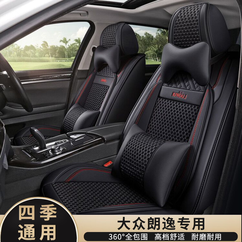 2019 new Volkswagen Langyi comfort edition special car cushion 18 Langyi plus seat cover full surrounded seat cushion