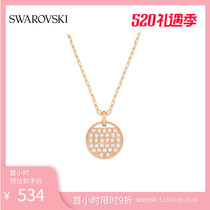 Swarovski GINGER Round Pendant Elegant Versatile Woman Necklace Jewelry Jewelry 520 Gifts