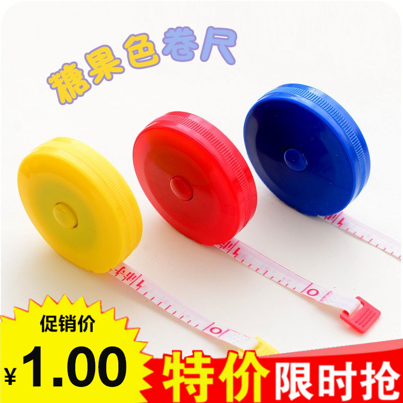 Mini Small Tape Measuring ruler Soft Leather ruler Tailor-made Height measure ruler Waist ruler Rice ruler Soft ruler Tailor Ruler
