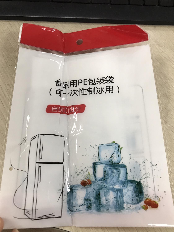 【蓝铃】自封口一次性冰袋3袋72格
