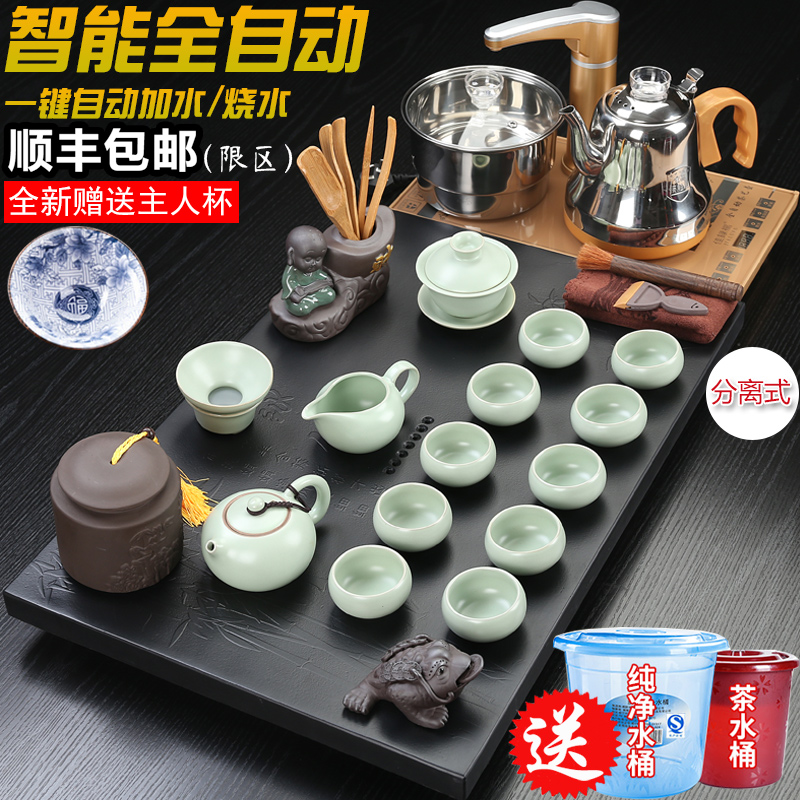 The whole stone tea maker set home fully automatic kiln office will guest separate tea plate kung fu tea table