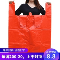 Large red plastic bag Oversized thickened vest Handy bag Oversized clothing storage and packing moving carry bag