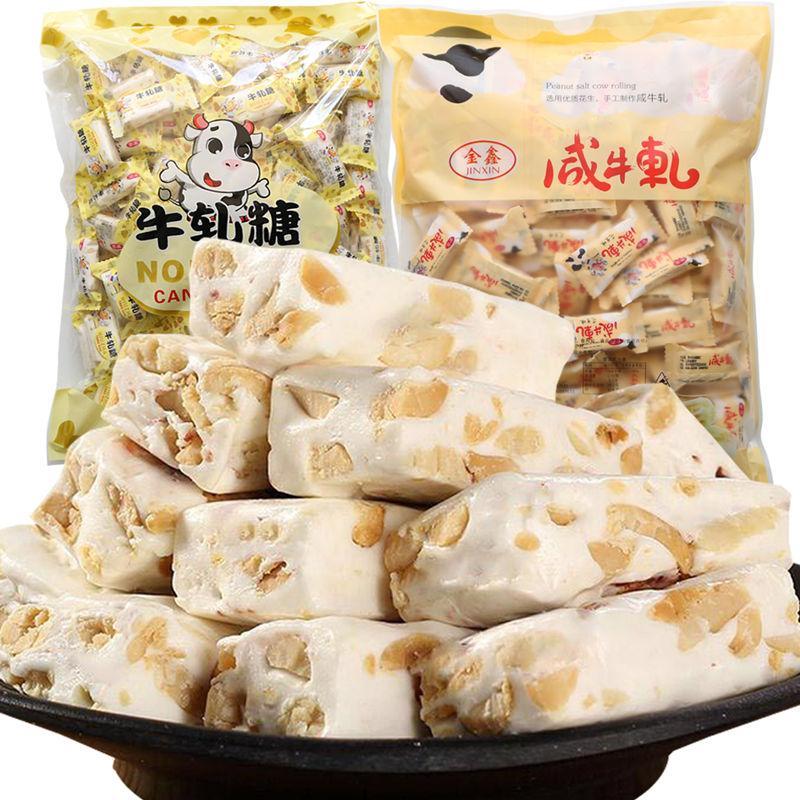 台湾风味牛轧糖咸牛轧花生奶糖喜糖零食