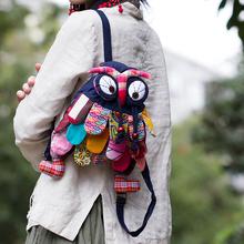 新款2019女包民族风书包猫头鹰学生时尚双肩背包迷你可爱帆布百搭
