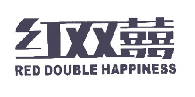 RED DOUBLE HAPPINESS/红双喜