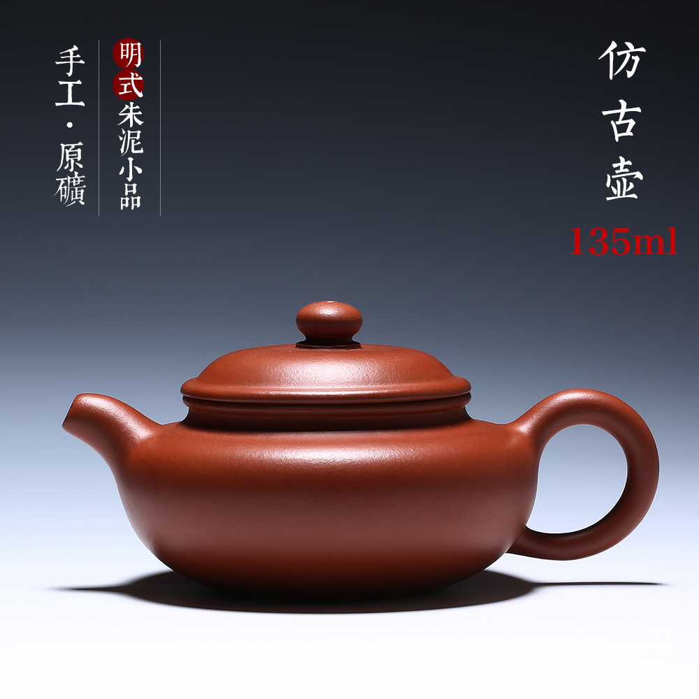 Yixing famous handmade Zhu mud sketch Dahongpao Antique pot purple sand pot Teapot Kung Fu special tea set