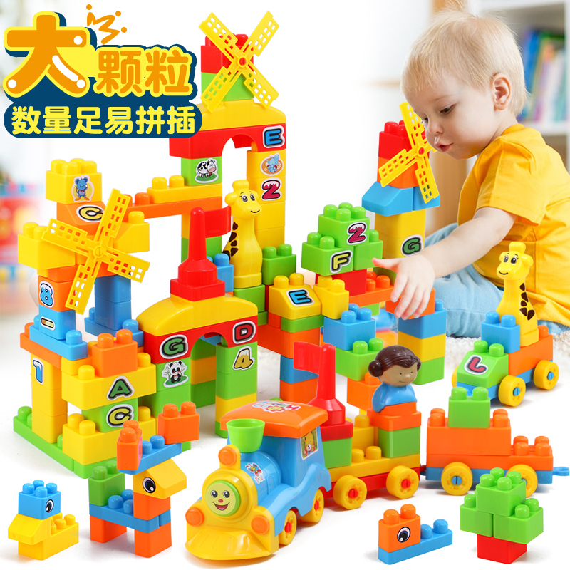 儿童积木玩具1-2周岁婴儿半岁小孩宝宝男孩3-4-6岁益智男孩子启蒙