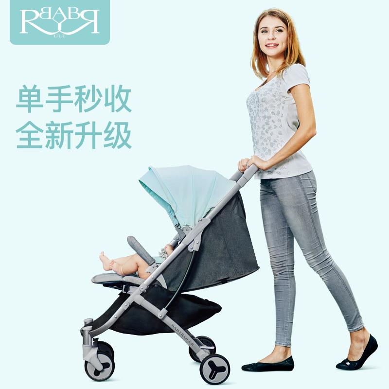 可坐可躺轻便折叠儿童手推车上飞机宝宝伞车