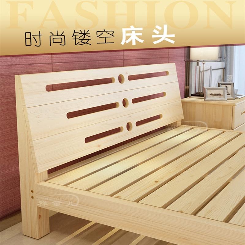 现代简约实木床双人床 主卧1.5米1.8米床松木单人床1.2米简易木床