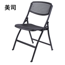Meishi folding training chair Reporter chair Writing chair Conference chair Computer chair Portable stool Office chair