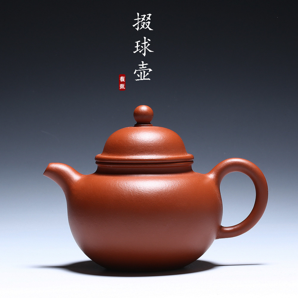 Yixing purple sand pot famous pure handmade Dahongpao high-quality pure Zhu mud sketch drop ball pot teapot tea set special