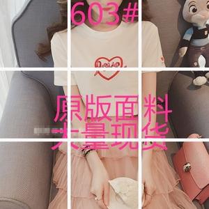 2018新款韓版亮片字母刺繡愛心圓領T恤女短袖打底上衣