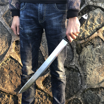 Outdoor defensive Machete
