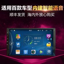 Android big screen overseas general GPS navigator car single embedded