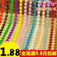 Разноцветный Кружевные аксессуары из лепестков воды ручная работа Декоративные аксессуары 1.4см маленькие цветы