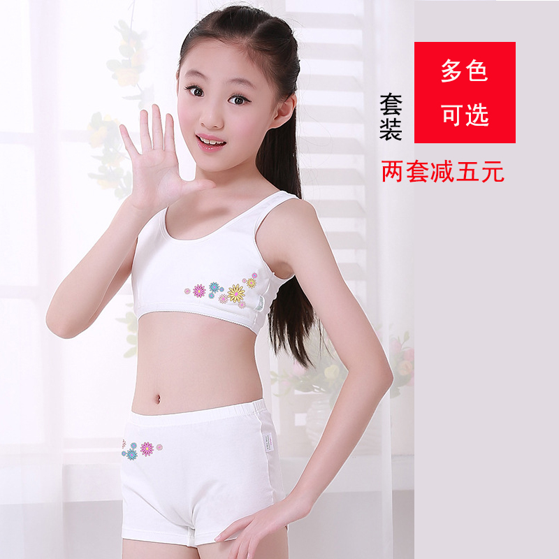 7fe3d3363 ... underwear   home service · Bra · In the big boy cotton 10 students 12  years old girl 11 development period small vest