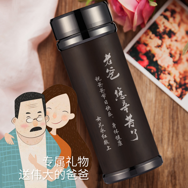 USD 7332 Birthday Gift For Mom And Dad Father Mother Elderly