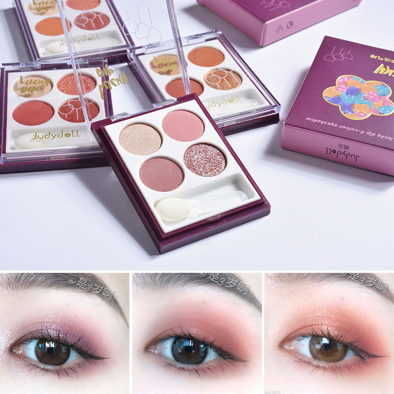 Qibest Pearl Shimmer Matte Eyeshadow Palette 10 Color Smoky Earth Orange Eye Shadow Pallete Set Makeup In From Beauty Health On