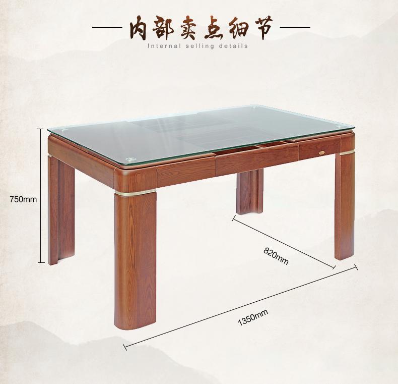 详情页餐桌椅套图1_17.jpg