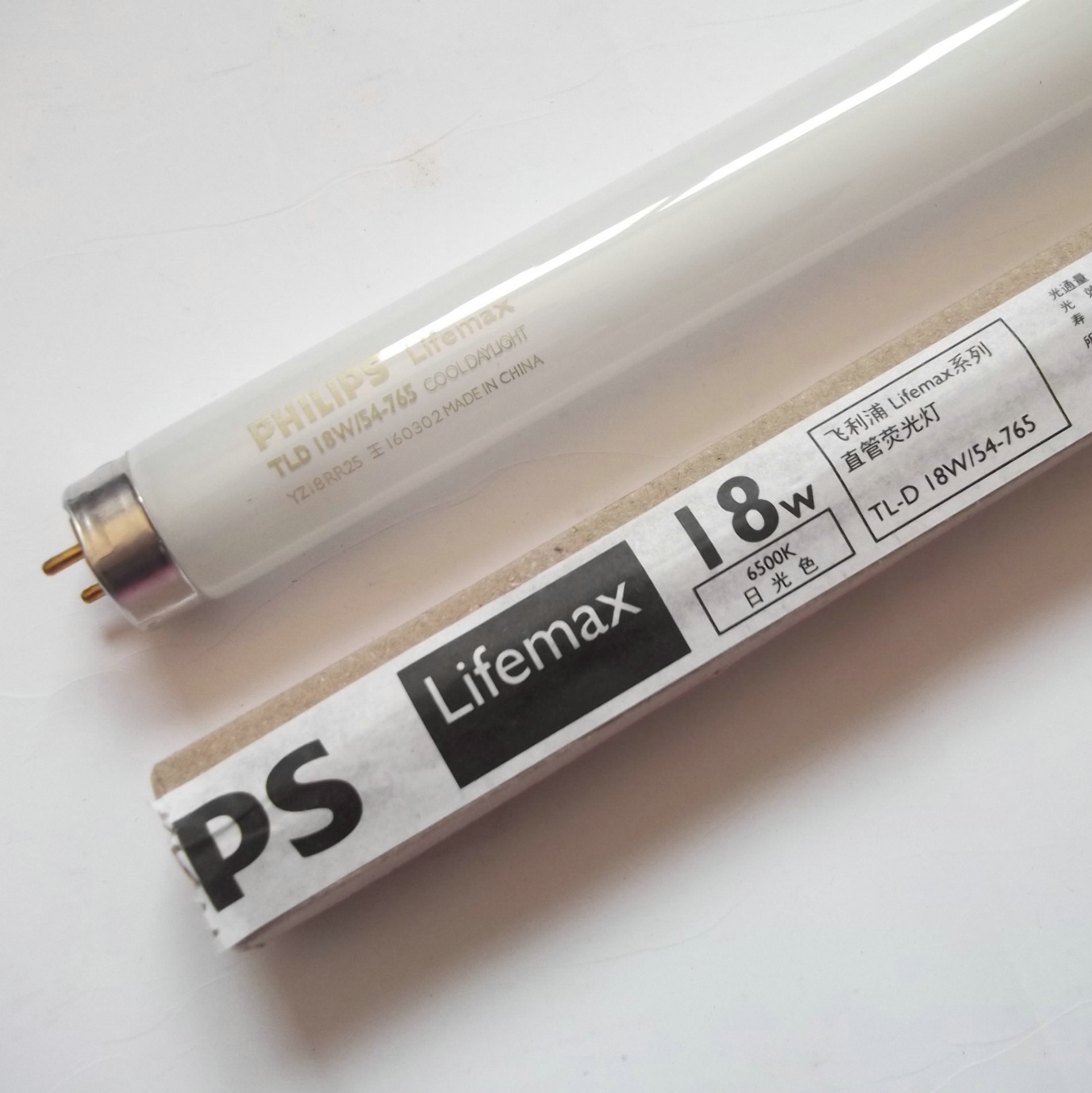 Philips lamp T8 fluorescent tube fluorescent three-color 36W TLD18W 54-765  YZ36RR25
