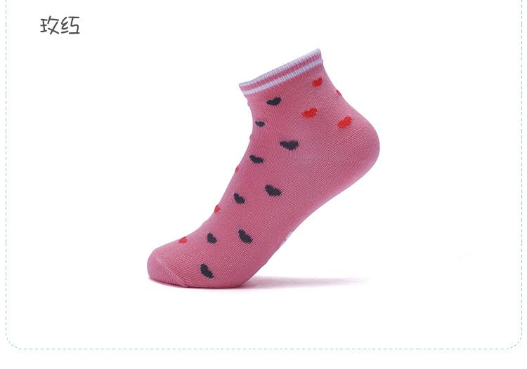 特步 女童春季中袜 3双装儿童袜子682134559092-