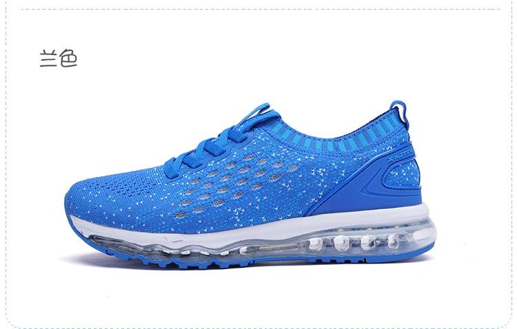 特步 男童跑鞋 春季气垫温馨中大童鞋子682215119776-