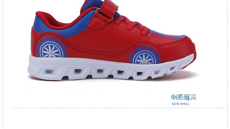 特步 专柜 男童秋季跑鞋 17新品变形金刚 潮流儿童跑鞋683315113287-