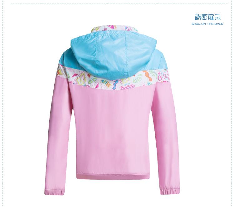 特步 女童春季夹克 粉嫩拼接可爱女童外套 童装夹克684124220140-