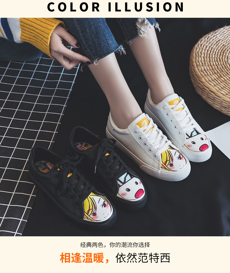2019 small white shoes female Korean version girls canvas shoes students white shoes flat casual sports graffiti shoes 8