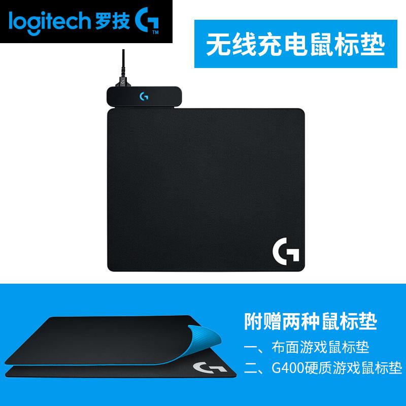 ba38585d155 ... lightbox moreview · lightbox moreview · lightbox moreview · lightbox  moreview · lightbox moreview. PrevNext. Country bank Logitech G PowerPlay  Wireless ...