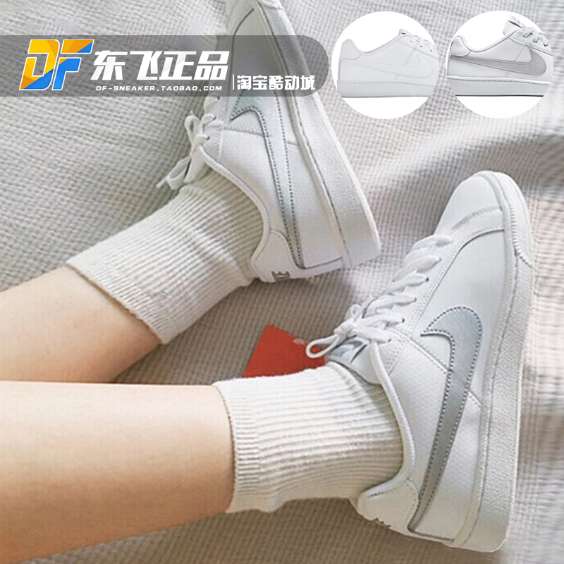 Nike Court Royale Japanese and Korean low top men and women