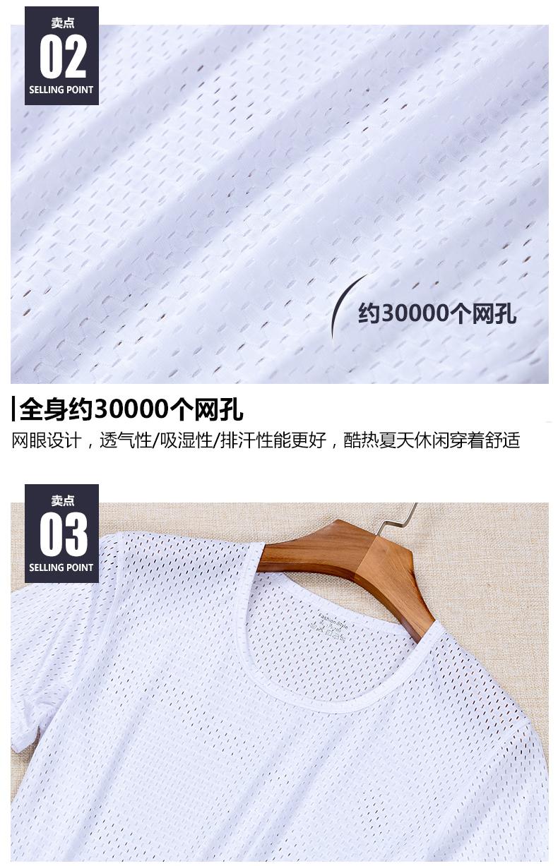 Lưới mắt lưới nam ngắn tay áo thoáng khí và nhanh chóng làm khô thể thao rỗng kích thước lớn nửa tay áo phần mỏng xu hướng mỏng mùa hè t-shirt áo phông nam cao cấp