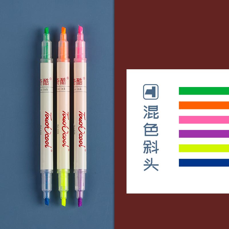 【秒杀价2.9】双头6色荧光笔3支