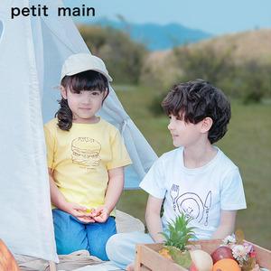 日本大牌!petitmian儿童纯棉短袖