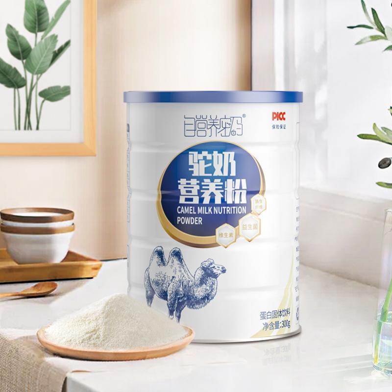 新疆益生菌骆驼奶粉蛋白粉300g