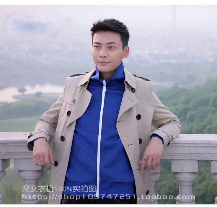 Khi có những cái cây ở phía nam, Chen Weiwei, chiếc áo gió mỏng của đàn ông cùng chiếc, áo gió đôi ngực, phần dài nam, mới