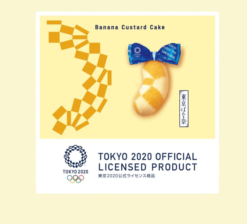 包邮日本东京香蕉蛋糕25款熊猫kitty草莓奥运进口零食礼物生日樱