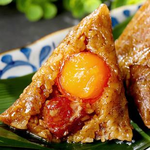 【昊聚德】鲜肉蛋黄粽140g*8只