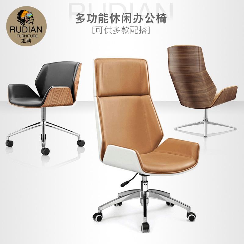 如典高背经理会议室办公电脑椅老板家用创意书房阅读椅休闲椅转椅