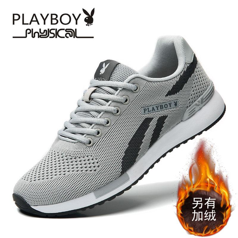花花公子男鞋冬季男士加绒保暖棉鞋男休闲运动跑步鞋男旅游鞋子男