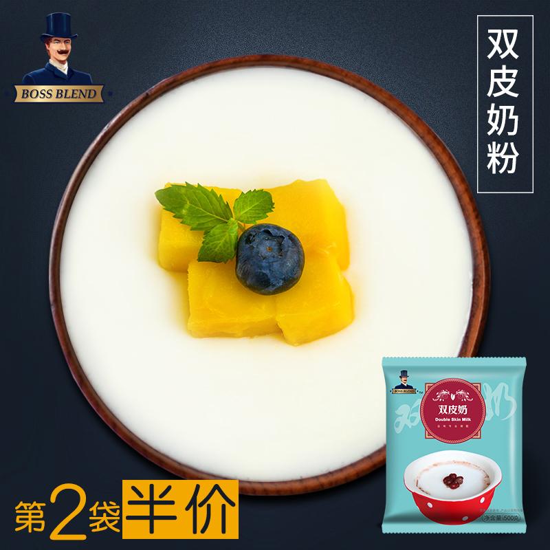 Достигните настоящего двойного кожного молока Консервированный молочный чай в стиле Гонконга с оригинальной двойной сырой сырой сырой ингредиент, богатый молоком 500 г
