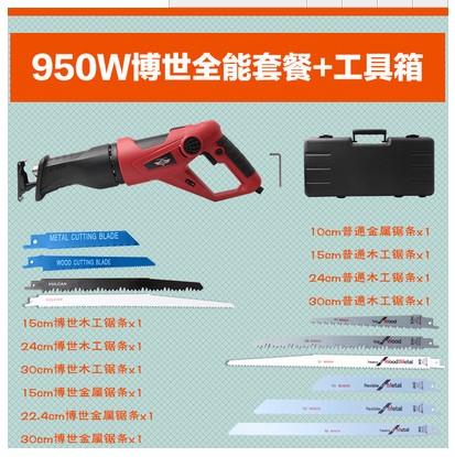 Цвет: 950w + Bosch увидел лезвие универсальный пакет Инструментарий