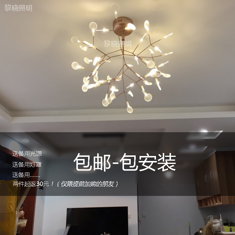 Люстра Li Xiao lighting  Led