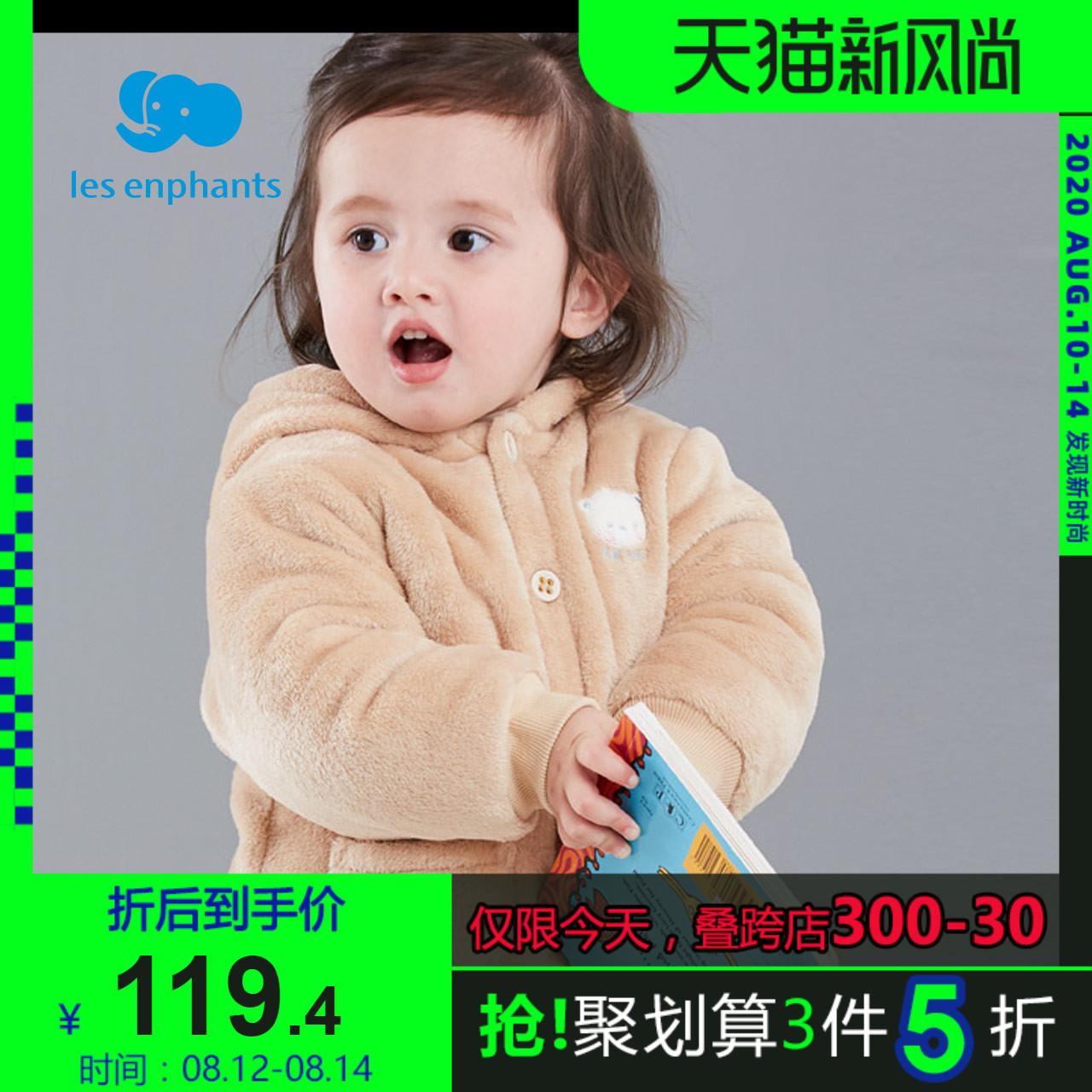 丽婴房童装冬装外套儿童绒a童装连帽男女珊瑚宝宝可爱绣图厚款上衣