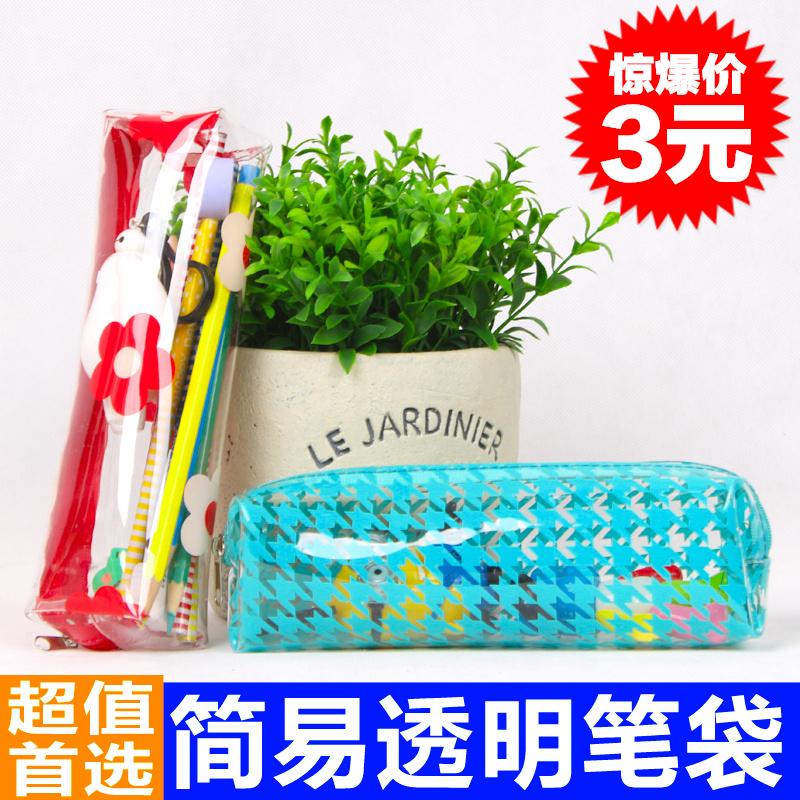 韩国正品毛毡铅笔袋男女士学生用文具盒功能多大容量清仓